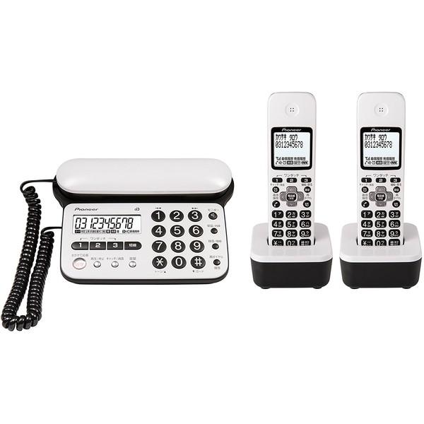 【送料無料】PIONEER TF-SD15W-PW ピュアホワイト [デジタルコードレス留守番電話機(子機2台)] パイオニア pioneer