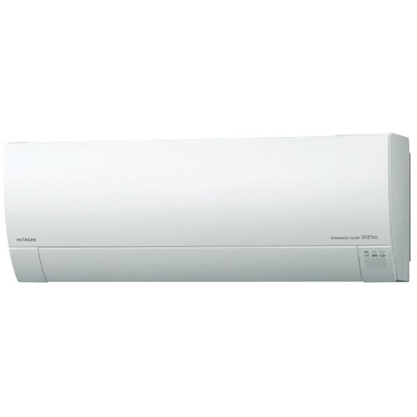 【送料無料】日立 RAS-G40H2 スターホワイト ステンレス・クリーン 白くまくん Gシリーズ [エアコン(主に14畳用・単相200V)]