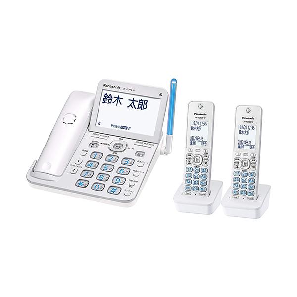 【送料無料】PANASONIC VE-GD76DW-W パールホワイト RU・RU・RU [デジタルコードレス電話機(子機2台)]