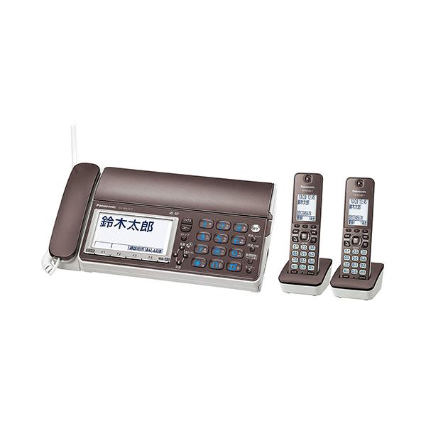 【送料無料】PANASONIC KX-PD615DW-T ブラウン おたっくす [デジタルコードレス普通紙FAX 子機2台付]