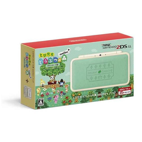 【送料無料】任天堂 Newニンテンドー2DS LL とびだせ どうぶつの森 amiibo+パック