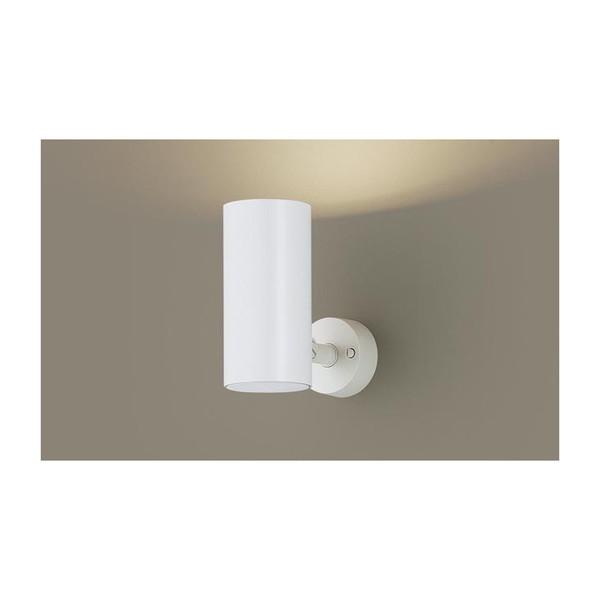 【送料無料】PANASONIC LGB84346LB1 ホワイト [LEDスポットライト(電球色)]