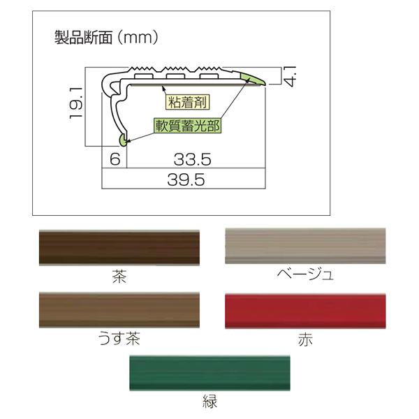 川口技研 スベラーズ 長さ 6尺(1820mm) 赤 (1箱(20本入)) 【0004-01113】