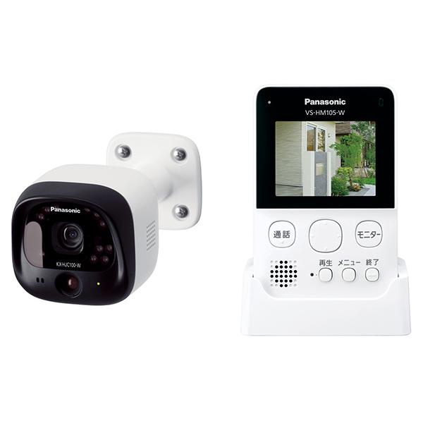 【送料無料】PANASONIC VS-HC105 ホワイト [モニター付き屋外カメラ(防犯カメラ)]