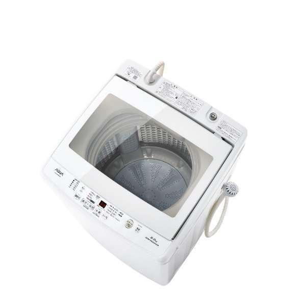 【送料無料】AQUA AQW-GV90G-W AQW-GV90G-W ホワイト ホワイト [全自動洗濯機(9.0kg)], ハリーのトナー屋さん:feb28d31 --- jphupkens.be