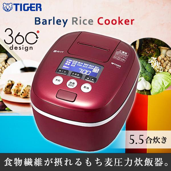【送料無料】(レビューを書いてプレゼント!実施商品~8月28日まで) TIGER JPC-A101-RC カーマインレッド 炊きたて [圧力IH炊飯ジャー(5.5合炊き)] JPCA101RC