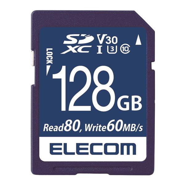 【送料無料】ELECOM MF-FS128GU13V3R SDXCカード データ復旧サービス付 ビデオスピードクラス対応 UHS-I U3 80MB s 128GB【同梱配送不可】【代引き不可】【沖縄・離島配送不可】
