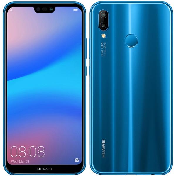 【送料無料】Huawei 51092NAJ クラインブルー P20 lite [SIMフリースマートフォン(メモリ4GB・ROM32GB)]