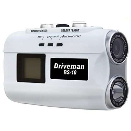 【送料無料】アサヒリサーチ Driveman BS-10 White body バイク用ドラレコ