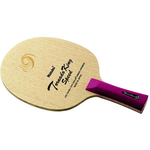 【送料無料】卓球 ラケット シェーク ニッタク(Nittaku) トルネードキングスピード FL 卓球ラケット シェークハンド
