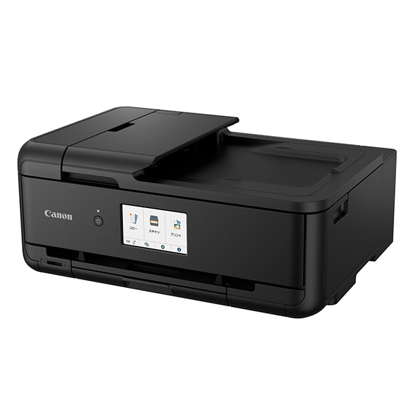 【送料無料】CANON TR9530 BK ブラック [A3インクジェット複合機 ADF搭載モデル (スキャナ/コピー/有線・無線LAN対応)]