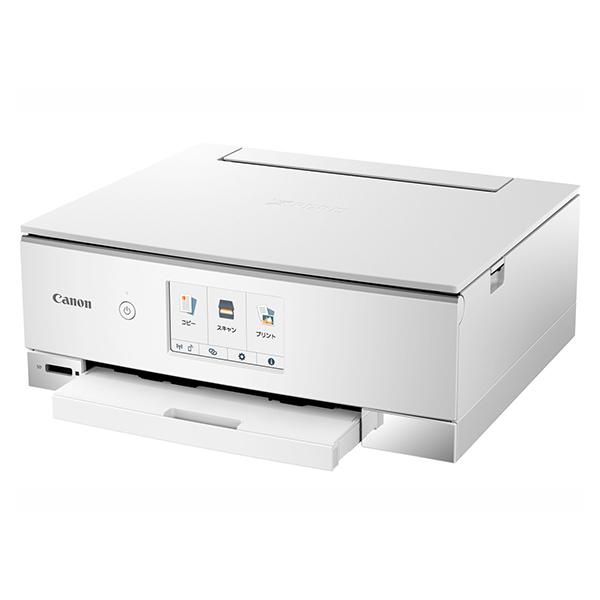 【送料無料】CANON TS8230 WH ホワイト PIXUS(ピクサス) [A4カラーインクジェットプリンター(スキャナ/無線LAN)]