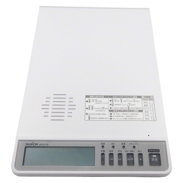 【送料無料】通話録音装置 タカコム VR-D179 SDカード対応 WAV形式対応 自動/手動録音