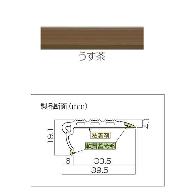 【送料無料】川口技研 スベラーズ 長さ 6尺(1820mm) うす茶 (1箱(20本入)) 【0004-01114】