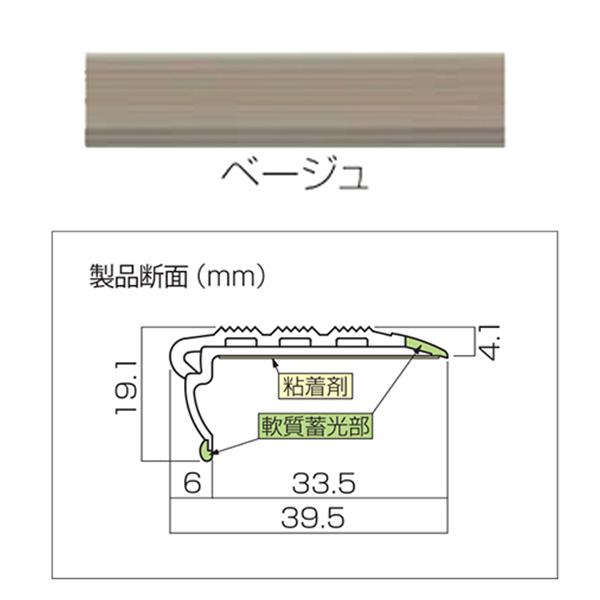 川口技研 スベラーズ 長さ 6尺(1820mm) ベージュ (1箱(20本入)) 【0004-01115】