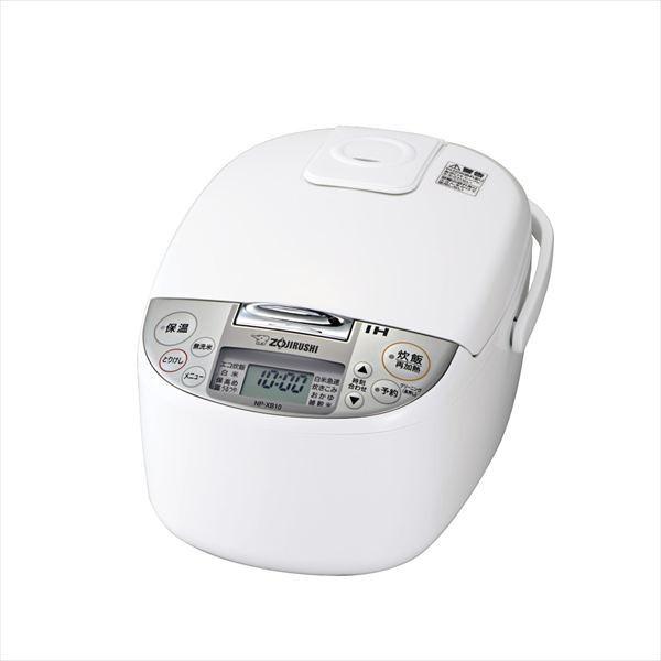 【送料無料】象印 NP-XB10-WA ホワイト 極め炊き [IH炊飯器 (5.5合炊き)]