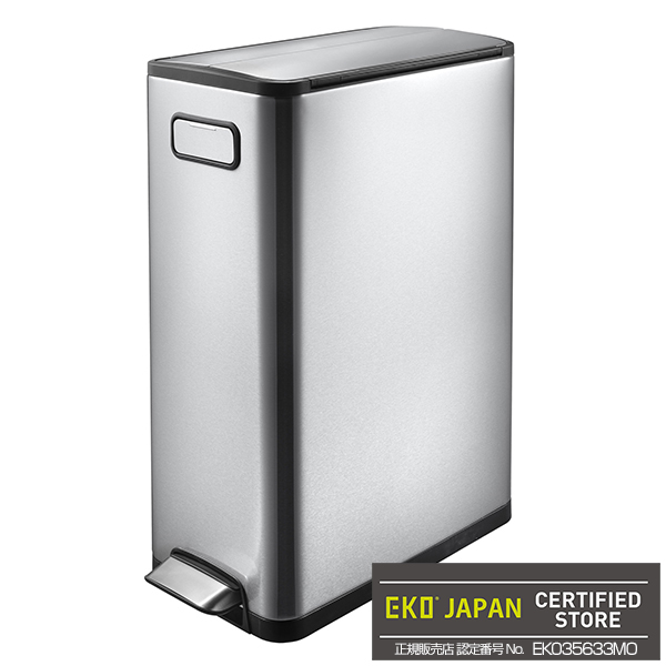【送料無料】EKO EK9377MT-20L+20L エコフライステップビン [ごみ箱(20L+20L)]