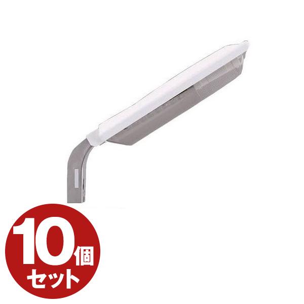 【送料無料】【10個セット】PANASONIC NNY20480LE1 [LED防犯灯]