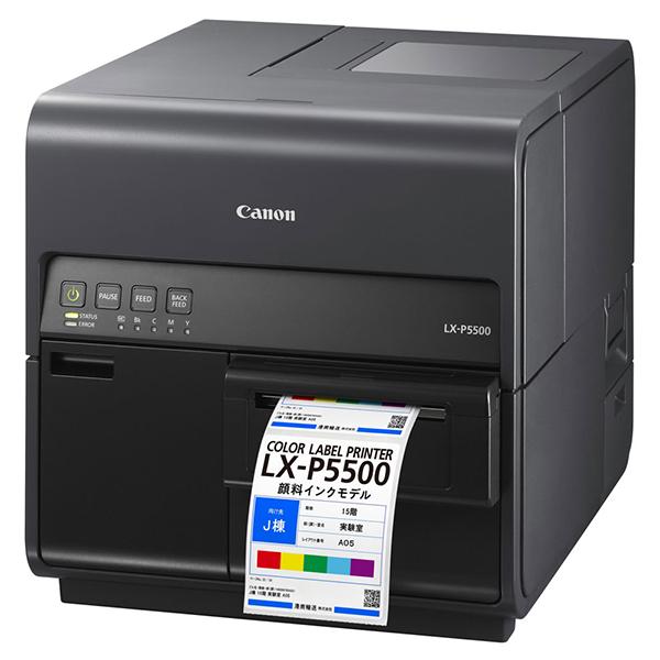 【送料無料】CANON LX-P5500 [カラーラベルプリンター]