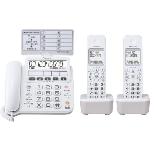 【送料無料】PIONEER TF-SE16W [デジタルコードレス留守番電話機(子機2台)]
