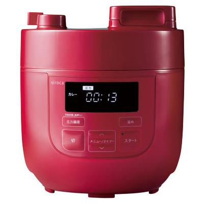 【送料無料】siroca SP-D121(R) レッド [電気圧力鍋(2L)]【クーポン対象商品】
