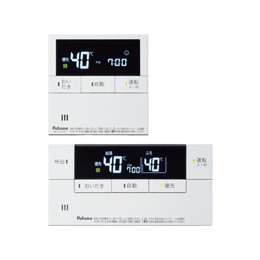 【送料無料】パロマ Felimo MFC-E226V Felimo MFC-E226V [ガス給湯器用マルチリモコン], 香川郡:f721d5d9 --- sunward.msk.ru
