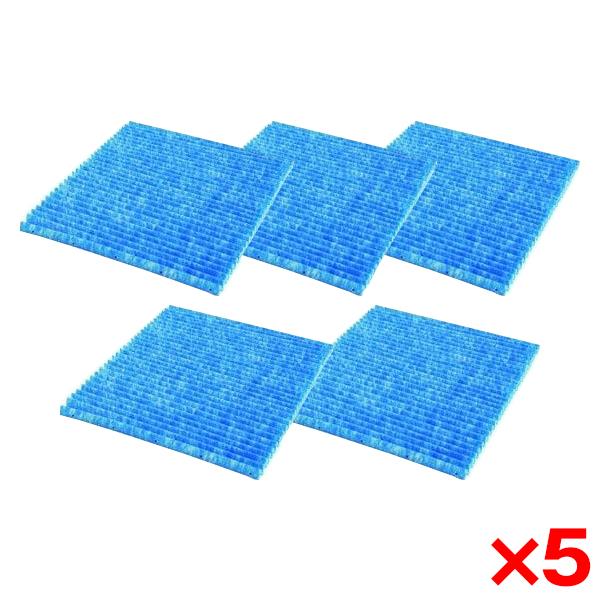【5個セット】DAIKIN KAC017A4 [空気清浄機用プリーツフィルター(5枚入り)]