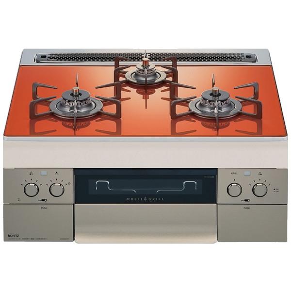 【送料無料】NORITZ N3S08PWASPSTE-LP フラッシュオレンジ piatto マルチグリル [ビルトインガスコンロ(プロパンガス用・3口・両側強火タイプ・幅60cm)]