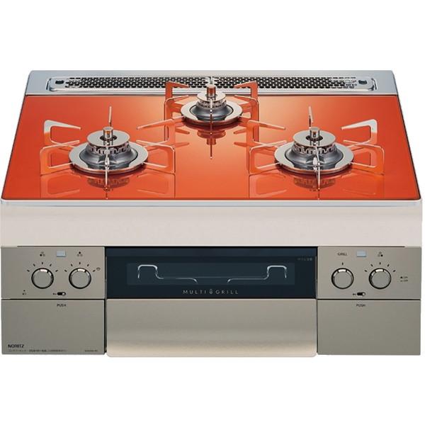 NORITZ N3S08PWASPSTES-LP フラッシュオレンジ piatto マルチグリル [ビルトインガスコンロ(プロパンガス用・3口・両側強火タイプ・幅60cm)]