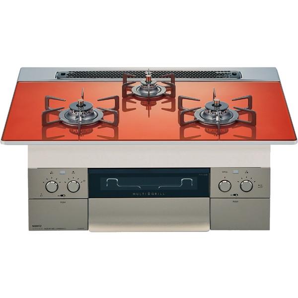 【送料無料】NORITZ N3S09PWASPSTE-LP フラッシュオレンジ piatto マルチグリル [ビルトインガスコンロ(プロパンガス用・3口・両側強火タイプ・幅75cm)]