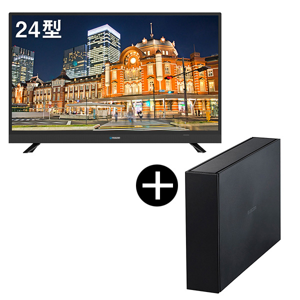 【送料無料】maxzen J24SK03録画用USB外付けハードディスク2TBセット [24V型 地上・BS・110度CSデジタルハイビジョン液晶テレビ]