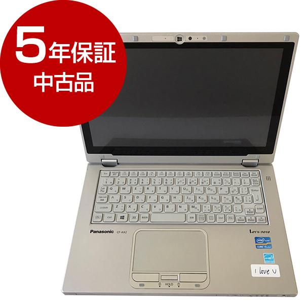 office付 【送料無料】 ノートパソコン 5年保証 【アウトレット】 AX2 PANASONIC Corei5 ] 中古 11.6インチ Wi-Fi [ Windows10 SSD256GB 8GBメモリ Letsnote