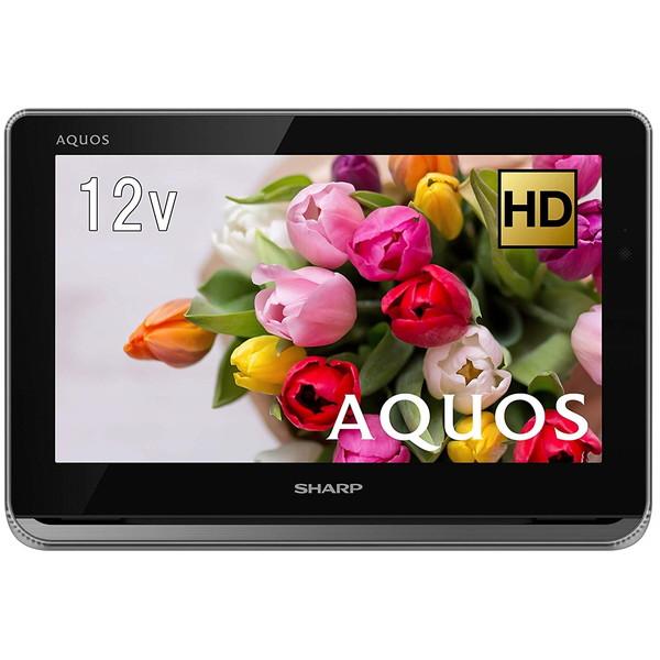 SHARP 2T-C12AP-B ブラック系 AQUOSポータブル [12V型ポータブル地上・BS・110度CSデジタルハイビジョン液晶テレビ(500GB HDD内蔵録画対応)]