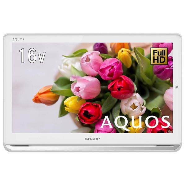 SHARP 2T-C16AP-W ホワイト系 AQUOSポータブル [16V型ポータブル地上・BS・110度CSデジタルフルハイビジョン液晶テレビ(500GB HDD内蔵録画対応)]