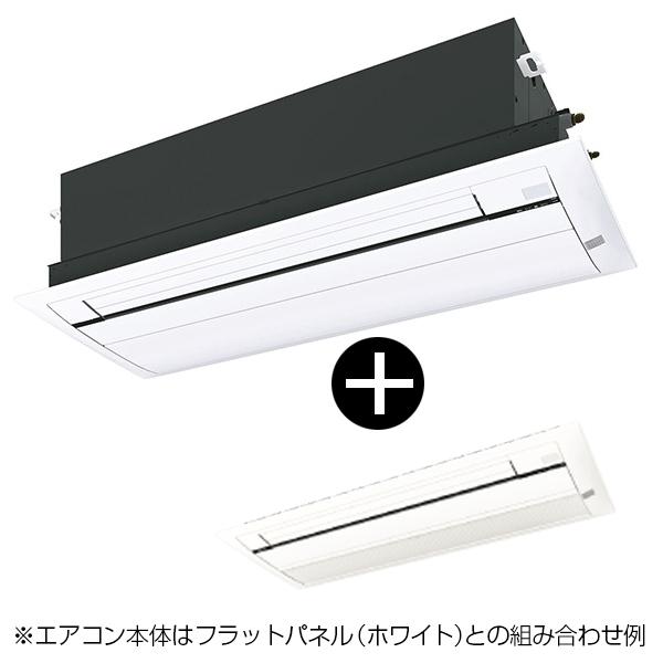 エアコン 16畳 ダイキン 天井埋込カセット形 S50RCV Cシリーズ + 標準パネル(ホワイト)セット [天井埋込カセット形エアコン(主に16畳用)] シングルフロータイプ 単相200V メーカー直送