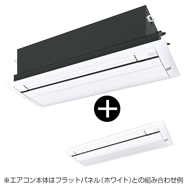 DAIKIN メーカー公式 S56RCV 特価品コーナー☆ Cシリーズ + 標準パネル 主に18畳用 セット フレッシュホワイト 天井埋込カセット形エアコン メーカー直送