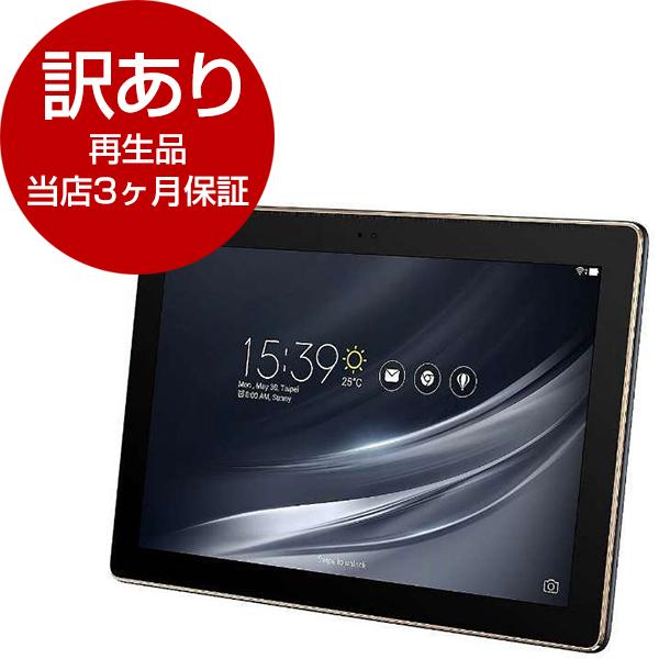 【送料無料】【再生品 当店3ヶ月保証付き】ASUS Z301M-DB16 ダークブルー ZenPad 10 [タブレットPC / 10.1型 / Android / Wi-Fiモデル]【アウトレット】
