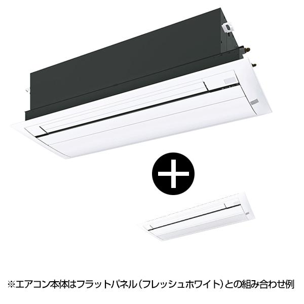 DAIKIN S63RCV Cシリーズ + 標準パネル(フレッシュホワイト)セット [天井埋込カセット形エアコン(主に20畳用)] 【同梱配送不可】【代引き・後払い決済不可】【沖縄・北海道・離島配送不可】