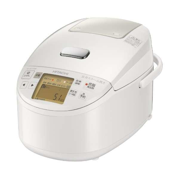 【送料無料】日立 RZ-BX100M(W) パールホワイト [圧力IH炊飯器(5.5合炊き)]