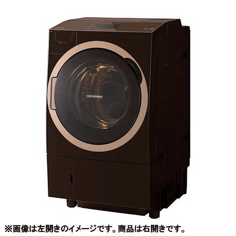 【送料無料】東芝 TW-127X7R(T) グレインブラウン ZABOON [ドラム式洗濯乾燥機 (洗濯12.0kg/乾燥7.0kg) 右開き ウルトラファインバブルW搭載] 【代引き・後払い決済不可】【離島配送不可】