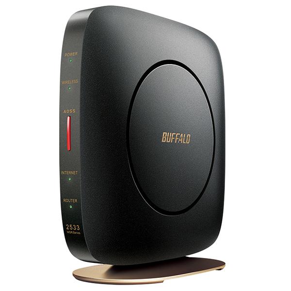 【送料無料】BUFFALO WSR-2533DHP2-CB クールブラック AirStation [無線LANルーター 親機単体(11ac対応 1733+800Mbps)]
