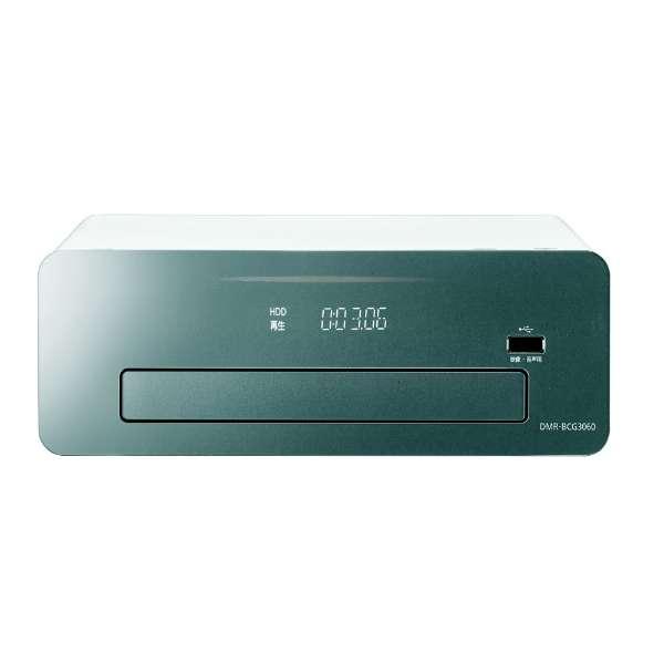 PANASONIC DMR-BCG3060 DIGA おうちクラウドディーガ コンパクトタイプ [ブルーレイレコーダー(3TB HDD/6チューナー搭載/3D対応)]
