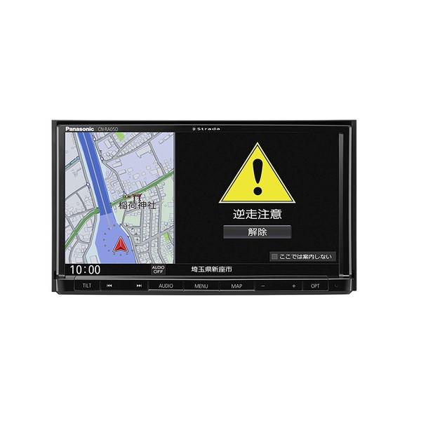 【送料無料】PANASONIC CN-RA05D ストラーダ [カーナビ(7V型・フルセグ/VICS WIDE/SD/CD/DVD/USB/Bluetooth)]