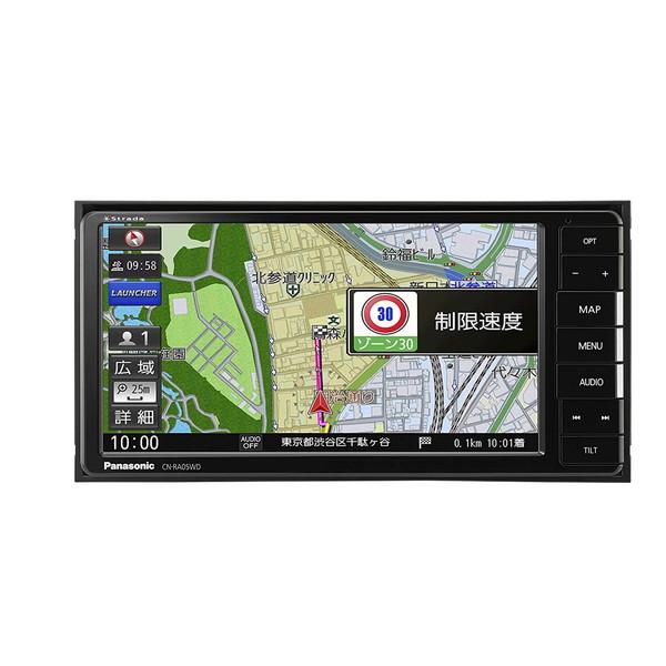 【送料無料】PANASONIC CN-RA05WD ストラーダ [カーナビ(7V型ワイド・フルセグ/VICS WIDE/SD/CD/DVD/USB/Bluetooth)]