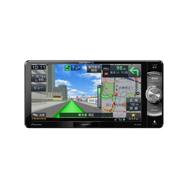 【送料無料】PIONEER AVIC-RW902 カロッツェリア 楽ナビ [7V型 ワイドVGA地上デジタルTV DVD-V CD Bluetooth SD AV一体型メモリーナビゲーション]