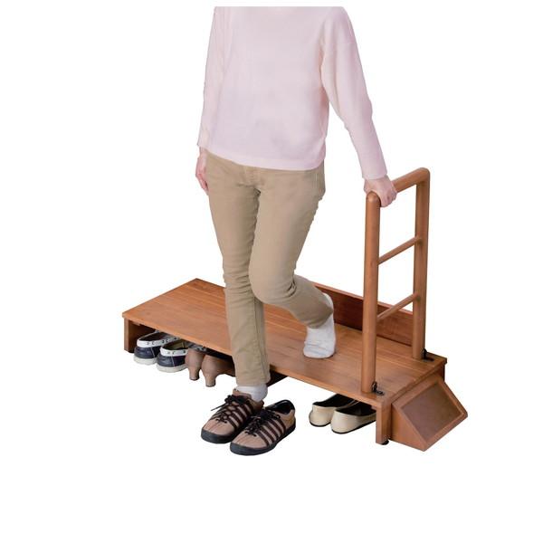 【送料無料】ファミリー・ライフ 木製手すり付き玄関踏み台 100cm幅