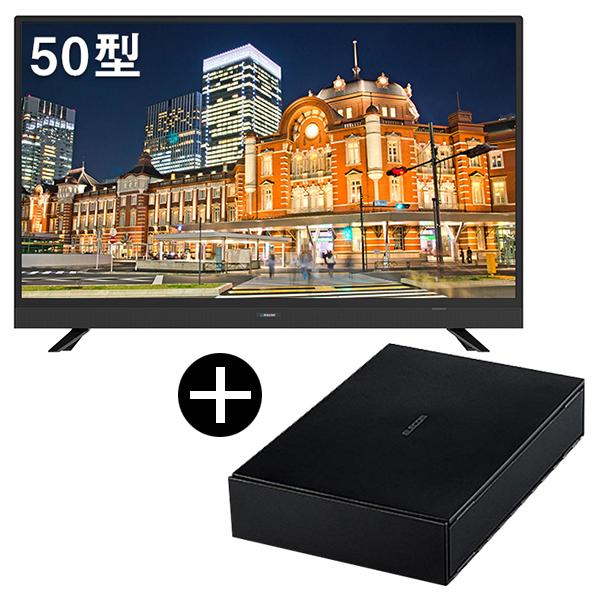 【送料無料】maxzen J50SK03 + 録画用USB外付けハードディスク(1TB)セット [50V型 地上・BS・110度CSデジタルフルハイビジョン液晶テレビ]