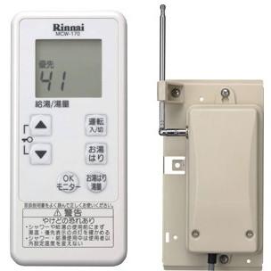 【送料無料】Rinnai MCTW-170 [給湯器用台所リモコン・通信ユニットセット]