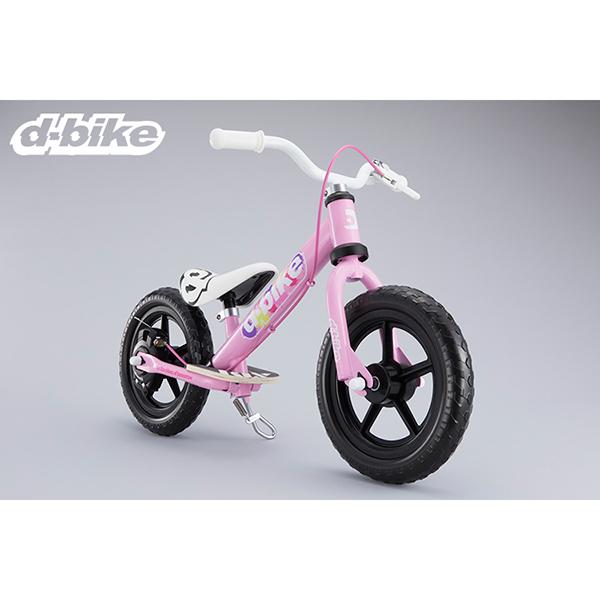 【送料無料】ides D-Bike KIX V ベイビーピンク (45527)【同梱配送不可】【代引き不可】【沖縄・離島配送不可】