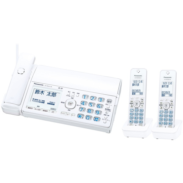 PANASONIC KX-PD515DW-W おたっくす ホワイト [デジタルコードレス普通紙ファクス(子機2台付き)]